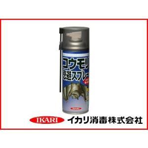 イカリ スーパーコウモリジェット 420ml|agriz