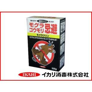 イカリ モグラクリン 300g|agriz