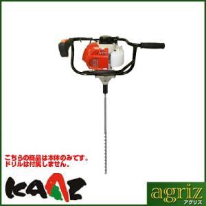 カーツオーガー(本機のみ) AG260 agriz