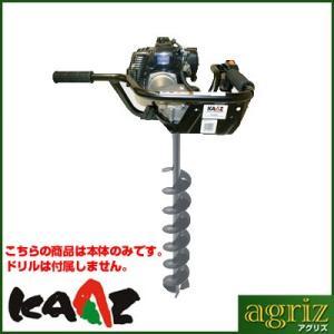 カーツ エンジン式 オーガードリル AG400 (ドリル無し) (穴掘り機 穴掘機 掘削機)|agriz