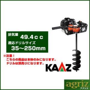 カーツ エンジン式 オーガードリル AG500 (ドリル無し) (穴掘り機 穴掘機 掘削機) agriz