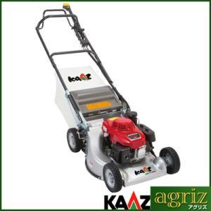 (カーツ) LM5360HXA-BU 芝刈機 芝刈り機 (刈幅530mm)(スイングブレード仕様)(ロータリー式)(自走式)|agriz