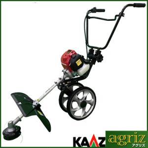 (カーツ) LU350H 手押し式エンジン草刈機 刈払機(30ccクラス以上)(手押し式草刈機)|agriz