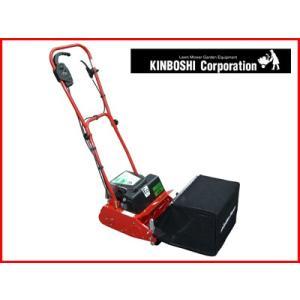 キンボシ・ゴールデンスター ECO-3000 充電式 芝刈機 (刈幅:300mm)(リール刃) (自走式)|agriz