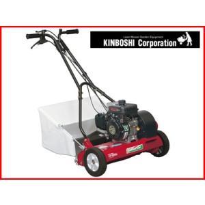 キンボシ・ゴールデンスター GNP-5000H&L エンジン式 芝刈機 (刈幅:500mm)(リール刃) (自走式)|agriz