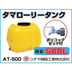 (代引不可商品) 材質は、高密度ポリエチレンを使用していますので耐衝撃性・耐薬品性・耐寒性に優れてい...
