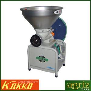 国光社 味噌すり機 こだま号 K2-B(M) 単相100V/400W 國光社 KOKKO|agriz