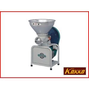 国光社 製餅機 こだま号 K2-M(M) (モートルセット型式)単相100V/400W 國光社 KOKKO|agriz