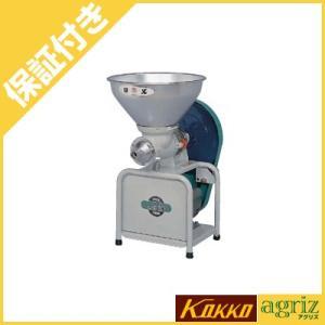 (プレミア保証付) 国光社 製餅機 こだま号 K2-M(M) (モートルセット型式) 単相100V/400W 國光社 KOKKO|agriz