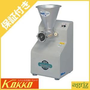 (プレミア保証付) 国光社 味噌すり機 やまびこ号 L-B 単相100V/250W 國光社 KOKKO|agriz