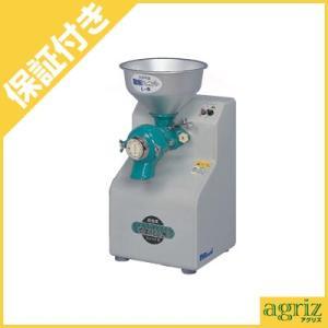 (プレミア保証付) 国光社 製粉機 やまびこ号 L-S 単相100V/250W 國光社 KOKKO|agriz