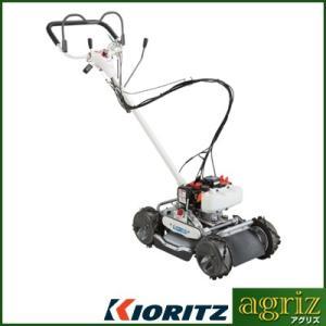 (共立) AZ430A 自走式傾斜地草刈機  斜面刈り 畦草刈機 (刈幅430mm) (4WD・自在ハンドル)|agriz