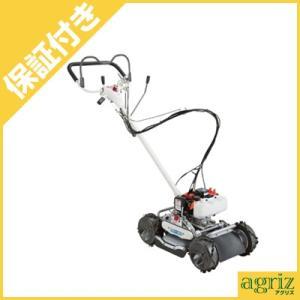 5月9日より順次発送・(プレミア保証プラス付) 共立 AZ430A 自走式傾斜地草刈機 斜面刈り 畦草刈機 (刈幅430mm)(4WD・自在ハンドル)|agriz