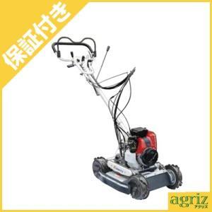 (プレミア保証プラス付) 共立 斜面刈り畦草刈機 AZ851A 自走式傾斜地草刈機 (刈幅500mm)(4WD・自在ハンドル) SP851A|agriz