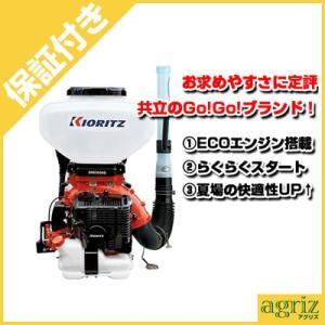 (プレミア保証プラス付) 共立 背負式動力散布機 DMC606G (iスタート)(背負い式)(農業用)|agriz