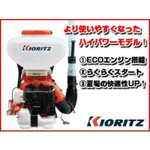 共立 背負式動力散布機 DMC701F (iスタート)(背負い式)(農業用)|agriz
