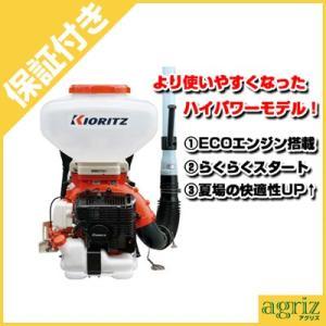 (プレミア保証プラス付) 共立 背負式動力散布機 DMC701F (iスタート)(背負い式)(農業用)|agriz