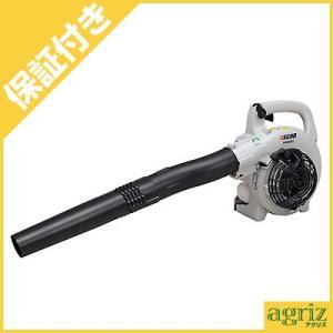(プレミア保証プラス付) やまびこエコー ブロワー(ブロアー) EGB2501(手持ち式) agriz