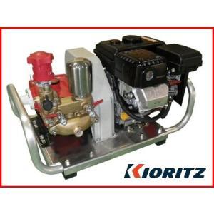 共立(やまびこ) エンジンセット動噴 HPE260 (三菱エンジン搭載)|agriz