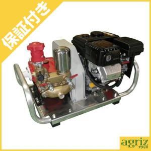 (プレミア保証プラス付) 共立 エンジンセット動噴 HPE260 (三菱エンジン搭載)|agriz