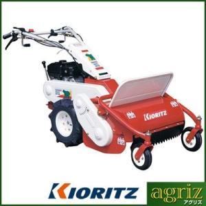 5月9日より順次発送・ 【共立】 HR532 自走式草刈機 ハンマーナイフモア 【刈幅:520mm】|agriz
