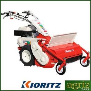 (共立) 自走式草刈機 HR663 ハンマーナイフモア 大人気商品、HR662の後継機です。(ブルモアー)|agriz