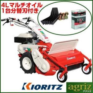 (共立) 自走式草刈機 HR663 ハンマーナイフモア  (替刃&オイル4L付) HR662の後継機です。 agriz