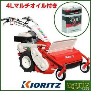 (共立) 自走式草刈機 HR663 ハンマーナイフモア  (マルチSTOUオイル4L付) HR662の後継機です。 agriz