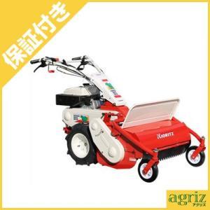 (プレミア保証プラス付)(共立) 自走式草刈機 HR663 ハンマーナイフモア 大人気商品、HR662の後継機です。|agriz