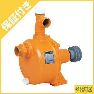 (プレミア保証付) 共立 単体ポンプ KP-200P|agriz