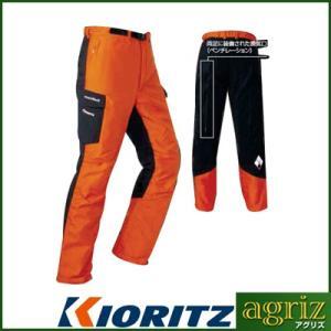 共立 純正防護パンツ モンベル製 (XLサイズ) (胴囲:87〜93cm) (股下:80〜85cm) agriz