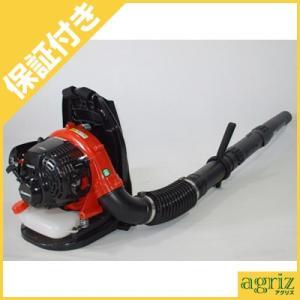 (プレミア保証プラス付) 共立 ブロワー ブロアー PBE265L (背負い式)|agriz