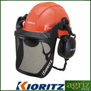 共立 マルチセーフティヘルメット|agriz