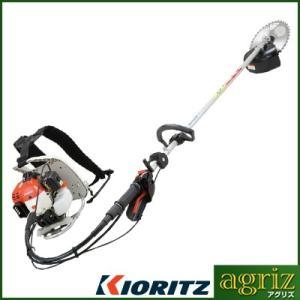 (共立) RMS2320LT 背負式草刈機 刈払機 (スナップスタート)(ループハンドル)(23ccクラス)|agriz