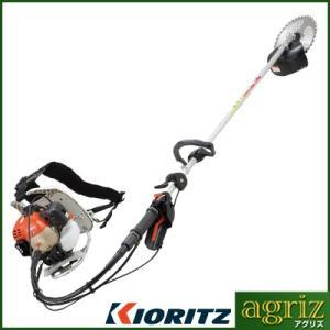 (共立) RMS2620LT 背負式草刈機 刈払機 (スナップスタート)(ループハンドル)(26ccクラス)|agriz