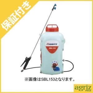 (プレミア保証付) 共立 リチウムバッテリー噴霧器 SBL104|agriz