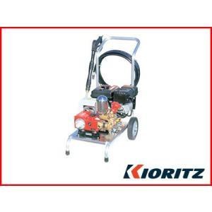 共立 エンジン式高圧洗浄機 WE357 agriz