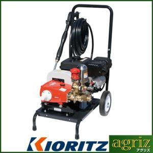 共立 エンジン式高圧洗浄機 WE360A|agriz