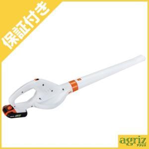 (プレミア保証付き)工進 充電式ブロワ SBL-1820|agriz