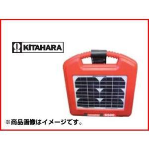 北原電牧 電気柵・電柵 本体 電牧器 S500型 ソーラー式(センサー付)KD-S500-SL-SEN agriz