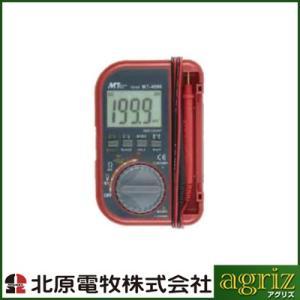 未来のアグリ(北原電牧) 電気柵 資材 デジタルテスター MT4090 KD-TESTER-MT-4090|agriz