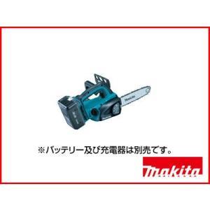 マキタ 充電式チェンソー MUC250DZ 10インチバー 本体のみバッテリ・充電器別売|agriz