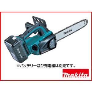マキタ 充電式チェンソー MUC350DZ 14インチバー 本体のみバッテリ・充電器別売|agriz