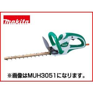 マキタ 電動ヘッジトリマー (生垣バリカン) MUH3651(360mm)(両刃タイプ)|agriz