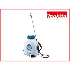 マキタ 14.4V 充電式噴霧器 MUS103DSH(バッテリー・充電器付)(噴霧機・動噴) agriz