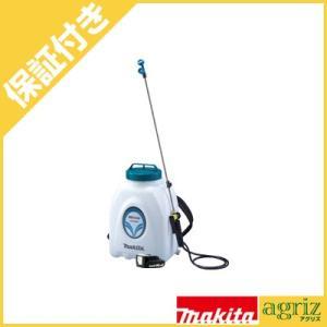 マキタ 充電式噴霧器 バッテリ・充電器別売 MUS103DZ (直送品)の商品画像|ナビ