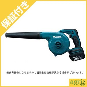 (プレミア保証付) マキタ 充電式ブロワー・ブロアー UB142DRF(手持式)(バッテリー・充電器付)|agriz