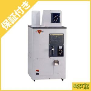 (プレミア保証付) マルマス CCV-1A型 籾すり 精米機(玄米15kg)(単相450Wモーター内蔵100V)|agriz
