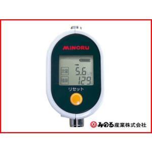 みのる産業 農薬用流量計 FQ-10A(噴霧器・噴霧機・動噴・防除用)|agriz
