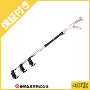 (プレミア保証付) みのる産業 静電噴口(一般型) FS-70|agriz